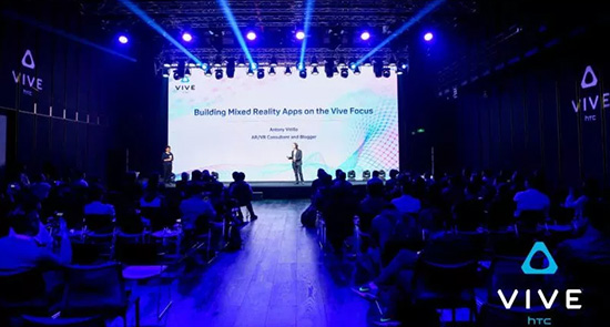 Conferencia ecosistema HTC 2019